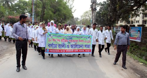 Rangpur Community Nursing College's Students attending the Rally leaving the College Gate