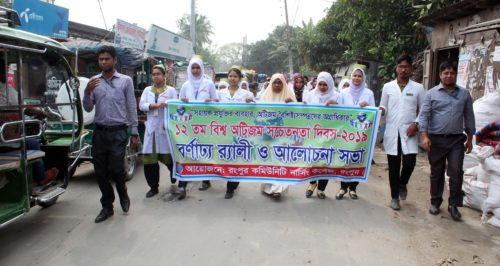 Rangpur Community Nursing College's Students attending the Rally