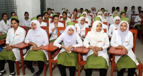 Students of Rangpur Community Nursing College attending the discussion meeting and a conference on Autism