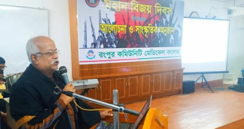 The 49th Victory Day celebrated by RCMC, RDC & RCNC (2)