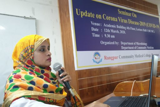 The Seminar on corona virus outbreak at Lecture Hall in RCMC Academic Building (11)