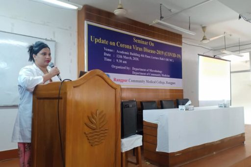 The Seminar on corona virus outbreak at Lecture Hall in RCMC Academic Building (12)
