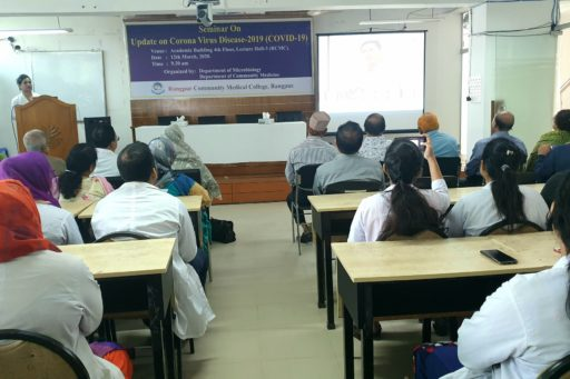 The Seminar on corona virus outbreak at Lecture Hall in RCMC Academic Building (15)