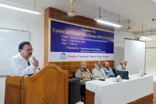 The Seminar on corona virus outbreak at Lecture Hall in RCMC Academic Building (5)