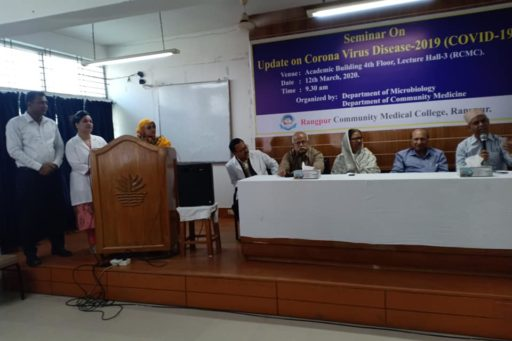 The Seminar on corona virus outbreak at Lecture Hall in RCMC Academic Building (6)